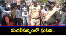 young boy sexually harassed girl in machilipatnam akp