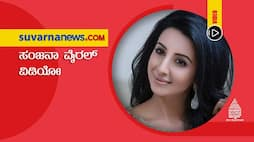 Sanjjanaa galrani talks about Depression effect on physical health vcs