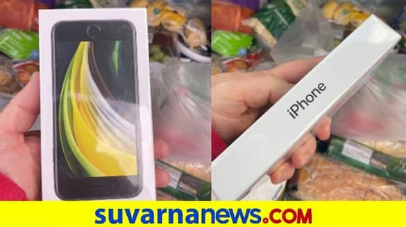 Man orders apples from supermarket gets iPhone instead dpl