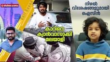 gulf roundup about nizhal film fame izin hash