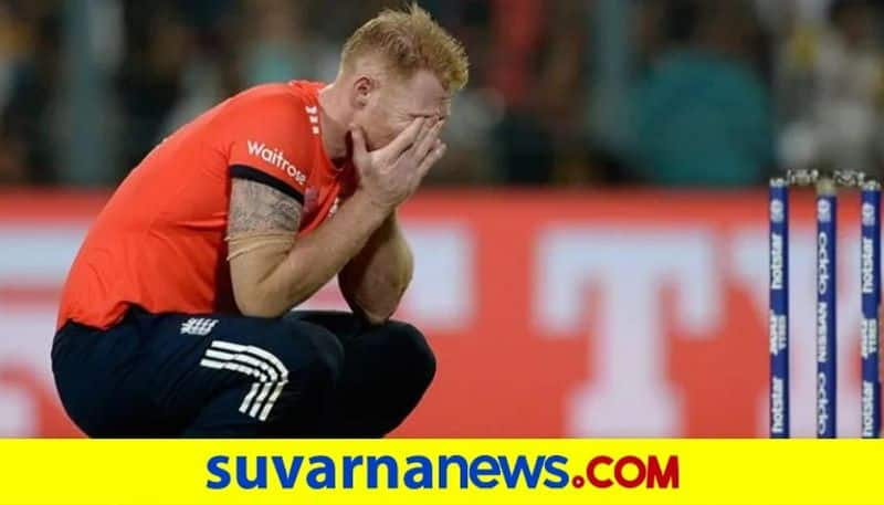 IPL 2021 England All Rounder Ben Stokes to undergo surgery ruled out of action for up to 12 weeks kvn