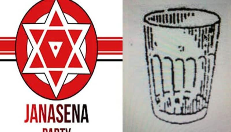 pawan kalyans janasena party lost its glass symbol in telangana ksp