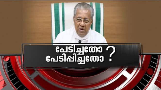 Setback for LDF govt as Kerala HC quashes FIRs registered against ED News Hour 16 Apr 2021