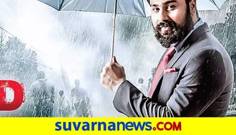 Kannada movie Rewind review dpl