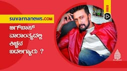 Cinema Hungama Who Will Handle the Big Boss Sudeep's Absence dpl