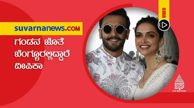 Cinema Hungama Deepika Padukone- Ranveer Singh Couple in Bengaluru dpl