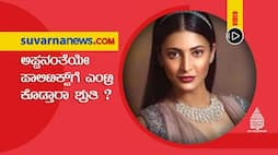 Cinema Hungama Will Shruti Haasan Join Politics dpl