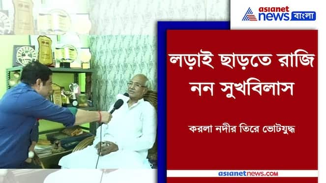 Jalpaiguri Congress Candidate Sukhabilas Barma attacks TMC over Cutmoney and Syndicate Raj PNB