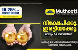 <p>Muthootu Mini's Rs 125 crore NCD Issue open</p>