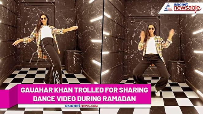 Gauahar Khan Shared Dance Video During Ramadan, Trolled Online; Here's how husband Zaid protected his wife - gps