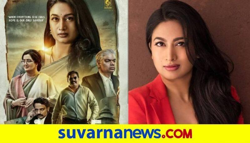 Shwetha Srivtsavs Hope movie poster released dpl