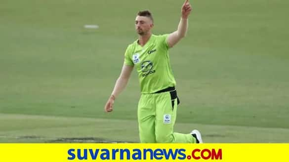 IPL 2021 Australian All Rounder Daniel Sams tests negative for coronavirus joins RCB bio bubble kvn