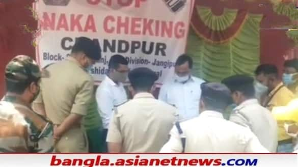 Naka checking in Murshidabad to stop illegal money transactions during votes RTB