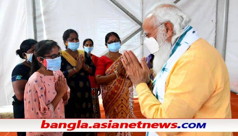 PM Narendra Modi meet family of BJP workers who were killed in political violence ALB