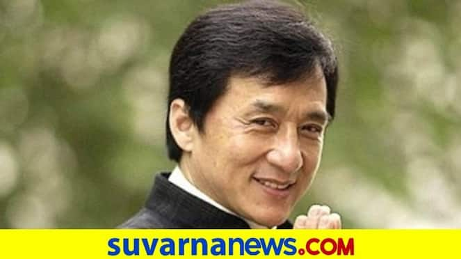 Cinema Hungama Jackie Chan Donates His Fortune To Charity dpl