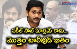 AP government reduce ticket rates tollywood in crisis