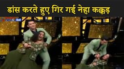 Indian Idol 12 neha kakkar fall down on stage while dancing with aditya narayan kpv