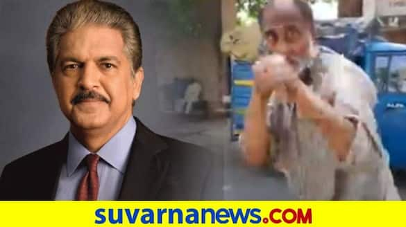 Anand Mahindra Extends Help To Former National Boxer Who Drives Auto mah