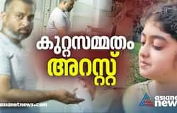 <p>Vaiga Murder Sanu mohan arrested</p>