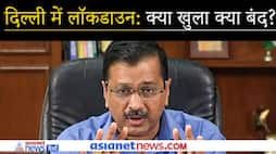6 days short lockdown in Delhi that will be short, Listen what CM Kejriwal said KPZ