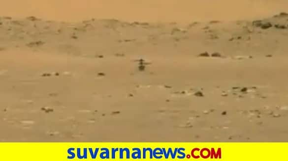 Nasas rover makes oxygen on Mars snr