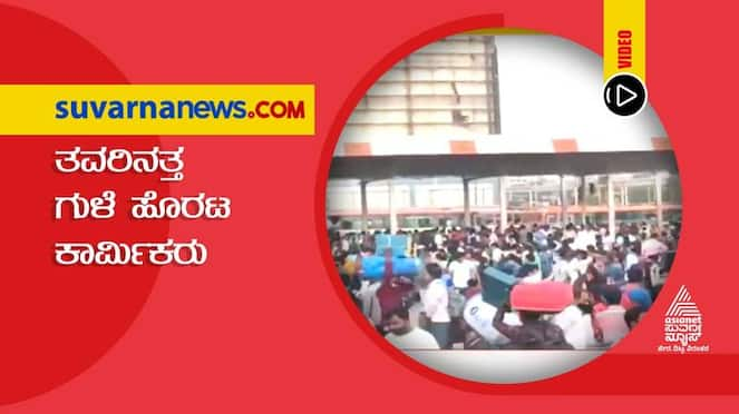 Lockdown fear Migrant workers travelling their hometowns from Bengaluru hls
