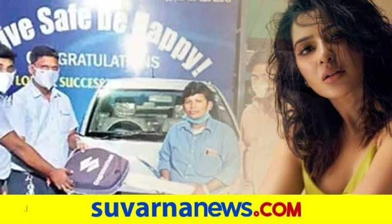 Kind hearted Samantha gifts expensive car to female auto driver vcs