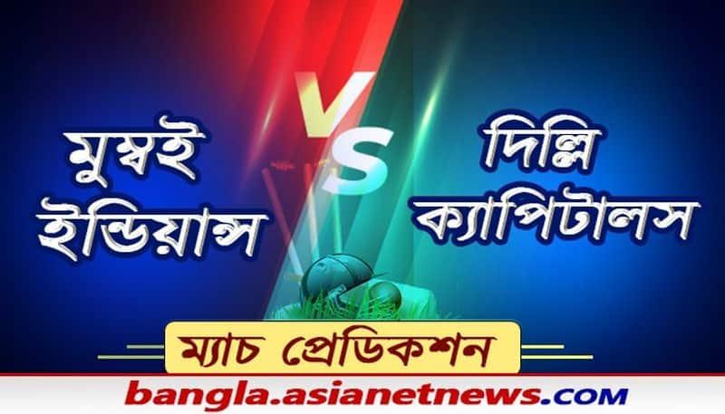Match Prediction of Mumbai Indians vs Delhi Capitals match in ipl 2021 spb