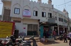 <p>Mosque in Vadodara f</p>
