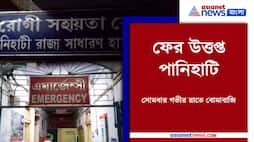 Heated Panihati again, bombing in the middle of the night PNB