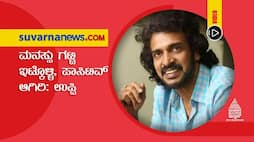 Kannada Actor Upendra talks about covid19 in effect on people vcs
