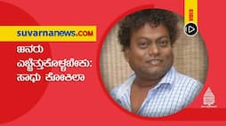 Kannada actor music director Sadhu kokila talks about Covid19 management vcs