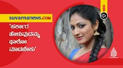 Kannada Actress Hari Prriya talks about change in personal life due to covid19 vcs