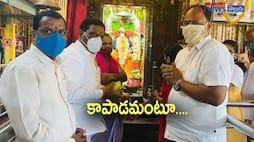 KCR tests corona positive... mlc sheri subash reddy offers worship at edupayala temple akp