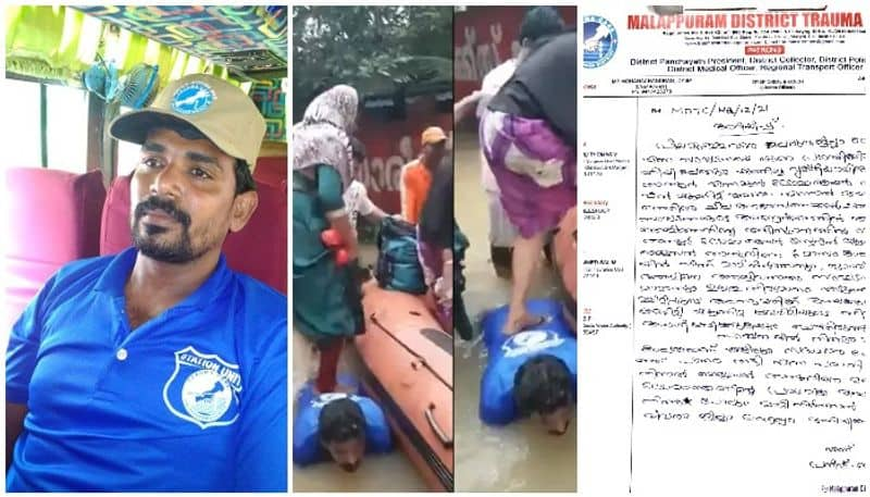 Kerala flood hero turns villain, booked in moral policing case