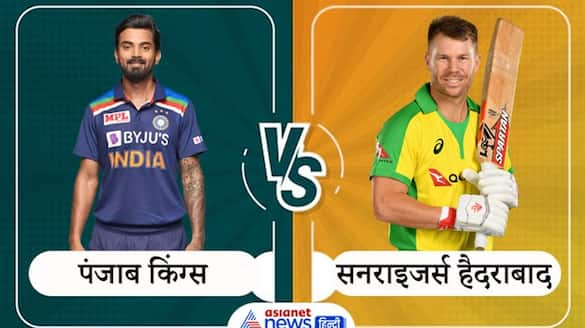 IPL2021 : Punjab Kings vs Sunrisers Hyderabad, 14th Match - Live Cricket Score, Commentary dva