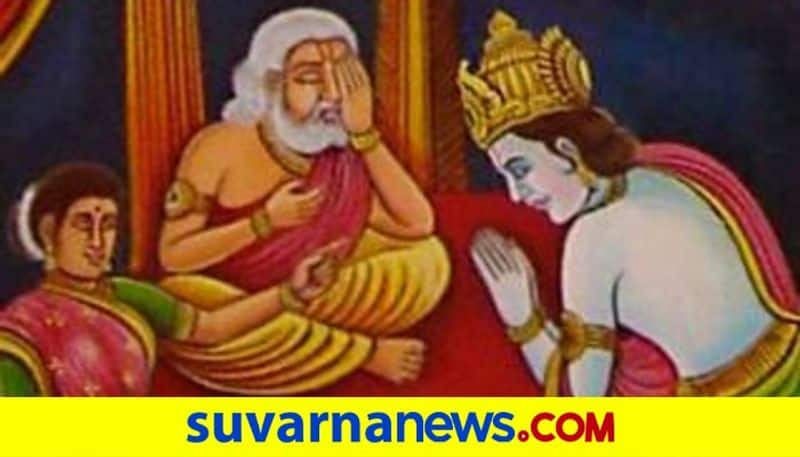 Worship of Rama means worship of Virtue dpl