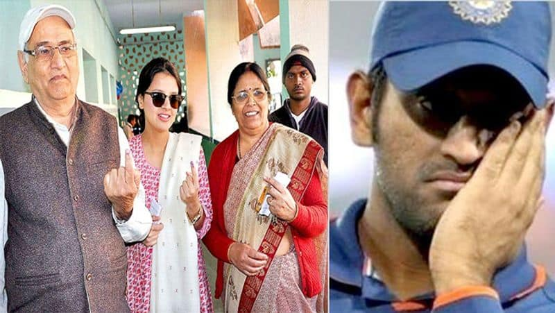 Corona did not leave Dhoni's family ... Head fans shocked