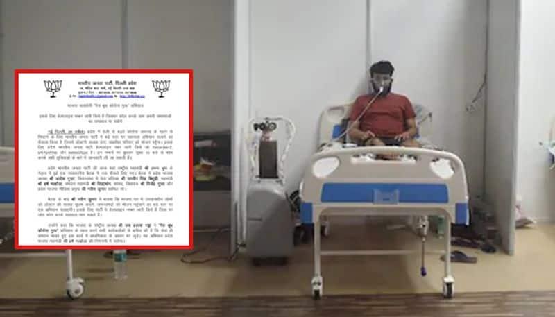 Delhi BJP releases 3 helpline numbers to help corona patients kpn