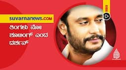 Cinema Hungama Darshan To Stay Away From Shooting For 2 Months dpl