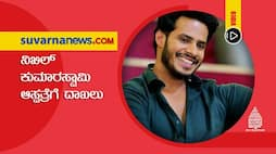 Cinema Hungama Nikhil Kumaraswamy Hospitalized After Testing Positive dpl