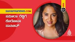Cinema Hungama Sameera Reddy Tested Positive For Covid 19 dpl