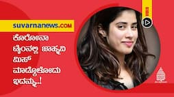 Cinema Hungama Actress Janhvi Kapoor Missing Dance Shows dpl