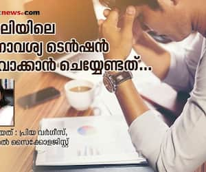 priya varghese column about causes of stress in workplace