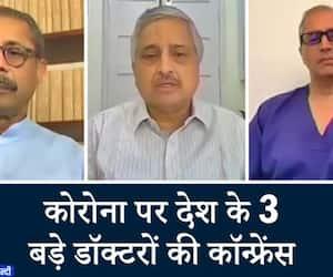 Randeep Guleria Devi Shetty Naresh Trehan address issues related to COVID 19 KPP