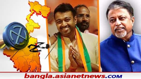 sixth phase bengal election will be tested faith of mukul roy and his son bsm