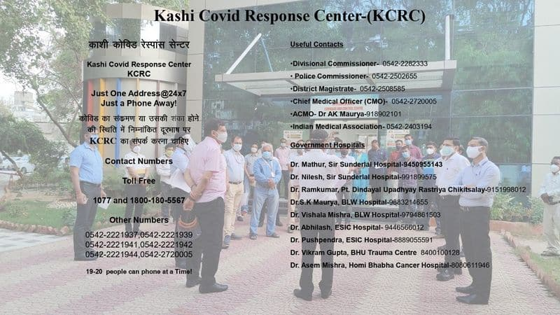 Kashi Covid response centre opened for Covid patients help, Call for any Help DHA