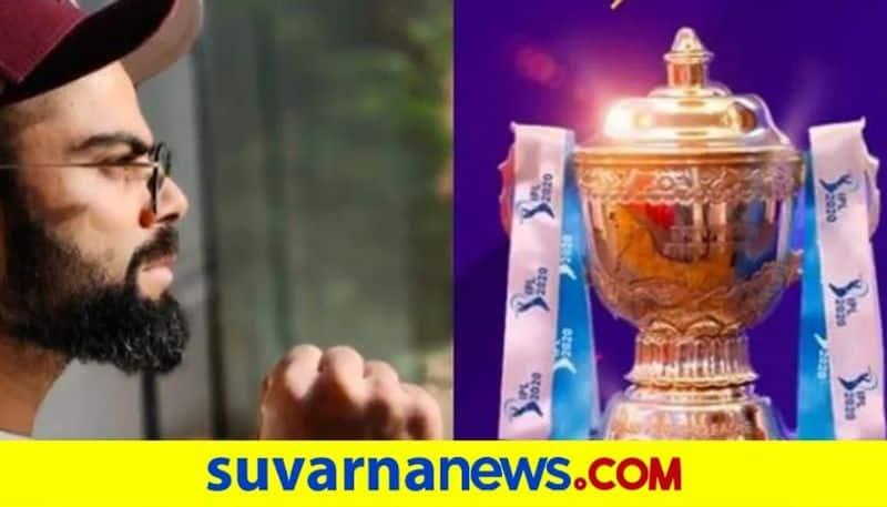 IPL 2021 RCB take on Rajasthan Royals in Mumbai kvn