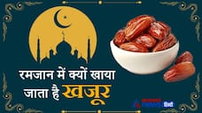 Why dates are mainly eaten in Iftar, know the scientific connection behind this tradition KPI