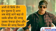 salman khan film radhe your most wanted bhai official trailer out here is movie popular dialogues have a look KPJ